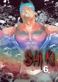 Shiki #6 - Fuyumi Ono, Ryu Fujisaki