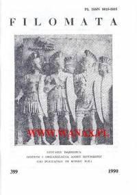 ROZWÓJ I ORGANIZACJA ARMII RZYMSKIEJ (do początku III wieku n.e.) - Edward Dąbrowa