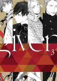 Given #3 - Natsuki Kizu