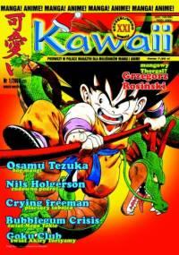 Kawaii nr 1/2000 (23) (grudzień 1999/styczeń 2000) - Redakcja magazynu Kawaii