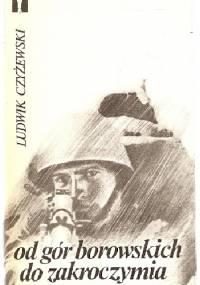 Od Gór Borowskich do Zakroczymia - Ludwik Czyżewski