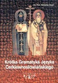 Krótka gramatyka języka cerkiewnosłowiańskiego - Stanisław (Eustachy) Strach