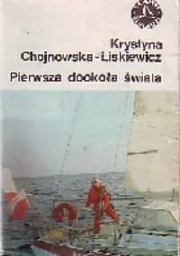 Pierwsza dookoła świata - Krystyna Chojnowska-Liskiewicz