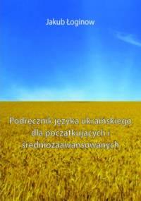 Podręcznik języka ukraińskiego dla początkujących i średniozaawansowanych - Jakub Łoginow
