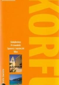 Korfu - Mike Gerrard