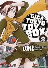 Giga Tokyo Toy Box 2 - Takahiro Ozawa